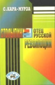 Хроника пикирующей России. 1992-1994. Сборник статей