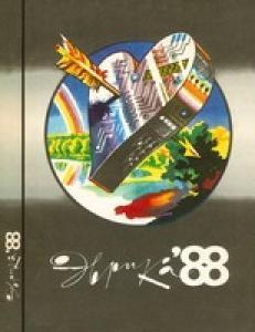 Эврика-88