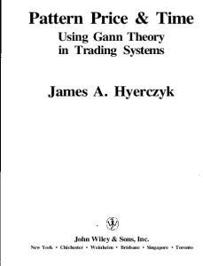 Применение теории Ганна в системах торговли