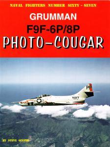 8P Photo-Cougar