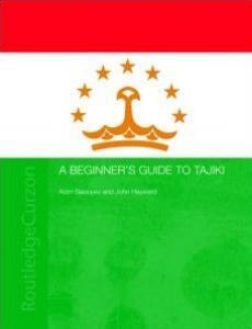 A Beginner's Guide to Tajiki