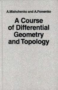 A course of differential geometry and topology