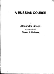 A Russian course