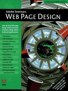 Adobe Seminars: Web Page Design