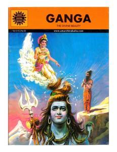Amar Chitra Katha - Ganga
