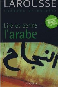 ARAB Lire et ecrire l'arabe
