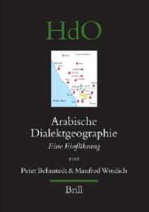 Arabische Dialektgeographie: Eine Einfuhrung