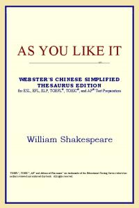As You Like It (Webster's Chinese-Traditional Thesaurus Edition)
