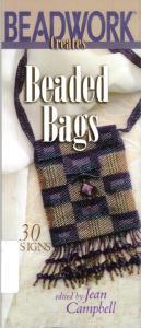 Beaded Bags: 30 Designs