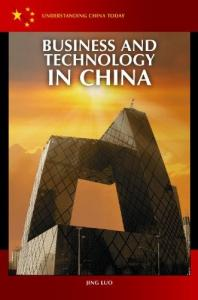 Business and Technology in China