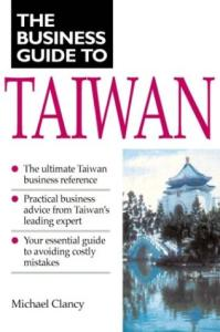 Business Guide to Taiwan (Business Guide to Asia)