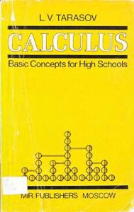 Calculus - Basic Concepts for High School