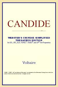Candide (Webster's Chinese-Traditional Thesaurus Edition)
