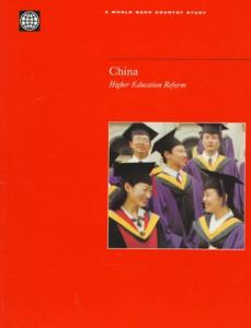 China: higher education reform