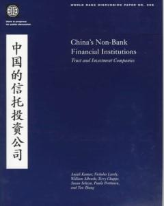 China's non-bank financial institutions: trust and investment companies, Parts 63-358