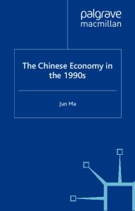 Chinese Economy in the 1990s (Studies in the Chinese Economy)