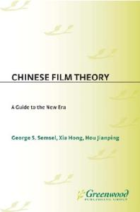 Chinese Film Theory: A Guide to the New Era