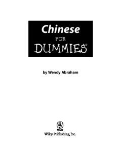 Chinese For Dummies ® (For Dummies (Language & Literature))