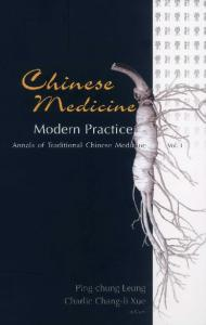 Chinese Medicine: Modern Practice (Annals of Traditional Chinese Medicine)