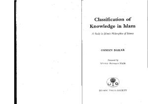 Classification of Knowledge in Islam: A Study in Islamic Philosophies of Science (Islamic Texts Society)