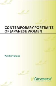 Contemporary Portraits of Japanese Women