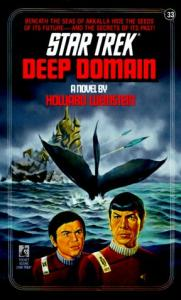 Deep Domain (Star Trek, No 33)