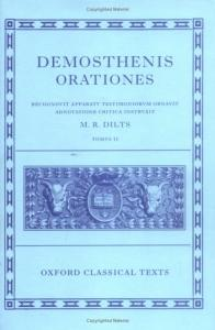 Demosthenis Orationes: Tomus II (Oxford Classical Texts)