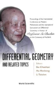 Differential Geometry and Related Topics