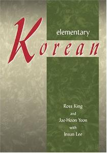 Elementary Korean (with audio)