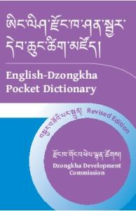 ecaef7d684 Pocket Hungarian-English Dictionary - PDF Free Download