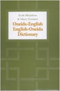 Romanized School Dictionary, English and Urdu - PDF Free