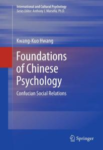 Foundations of Chinese Psychology: Confucian Social Relations