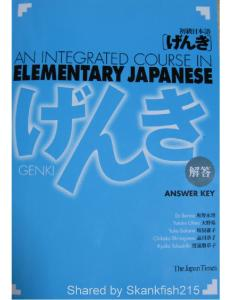 Genki : An Integrated Course in Elementary Japanese - Answer Key
