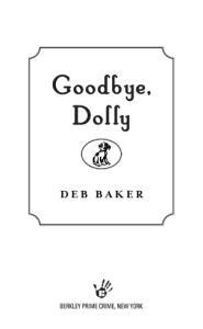 Goodbye Dolly