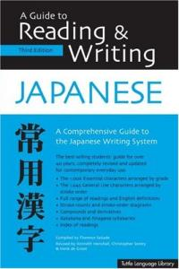 Guide to Reading & Writing Japanese: 3rd Edition