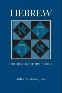 Hebrew for Biblical Interpretation (Resources for Biblical Study)