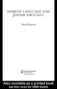 Hebrew Language and Jewish Thought (Routledgecurzon Jewish Studies Series)