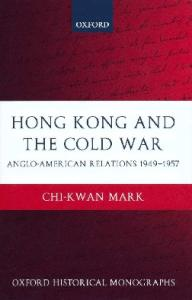 Hong Kong and the Cold War: Anglo-American Relations 1949-1957 (Oxford Historical Monographs)