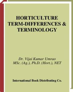 Horticulture Term - Differences & Terminology