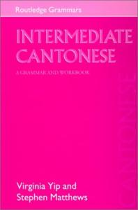 Intermediate Cantonese: A Grammar and Workbook (Grammar Workbooks)