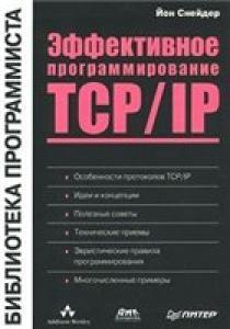 The 3CX IP PBX Tutorial - PDF Free Download
