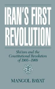 Iran's First Revolution: Shi'ism and the Constitutional Revolution of 1905-1909 (Studies in Middle Eastern History)