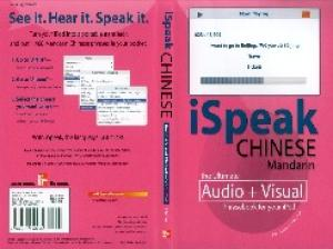iSpeak Chinese  Phrasebook (Guide): A Visual Phrasebook for Your iPod