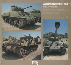 Israeli M4 Sherman And Derivatives