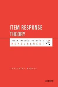 Item Response Theory (Understanding Statistics)