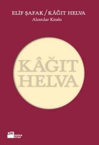 18c5f6bbd28f75 Helva + Nancia - PDF Free Download