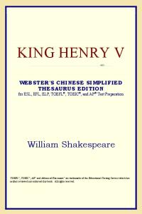 King Henry V (Webster's Chinese-Traditional Thesaurus Edition)