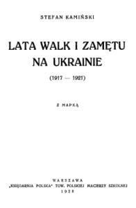 Lata walk i zametu na Ukraine 1917-1921) (Przemysl)