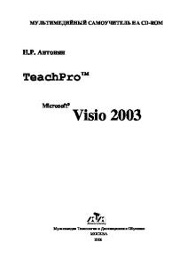Configuring Microsoft Outlook 2003 - PDF Free Download