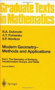 Modern geometry. The geometry of surfaces